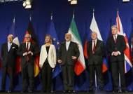 이란 핵협상 타결…핵개발 중단·추후 제재 해제