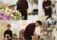 김재원, 로맨틱한 플로리스트로 변신 '꽃보다 남자'