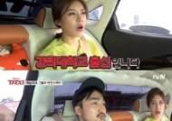 """'택시' 장도연 유병재, """"아직 대학생이에요"""" 명문대 잘릴 위기?"""