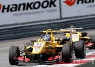 한국타이어, FIA F3대회에 4년연속 공식타이어 공급