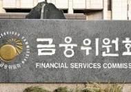 정부, 인터넷전문은행 금산분리 규제 4%→30% 검토