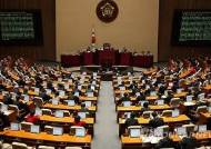 국회, 나흘간 일정 대정부질문 시작…성완종 의혹 쟁점부상