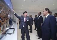 에티오피아 대통령, LG디스플레이 파주사업장 방문