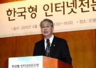 """임종룡 위원장 """"금산분리 규제 및 실명확인 방식 변화줘야"""""""