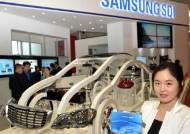 삼성SDI, 특화제품으로 中 시장 공략…'상하이 모터쇼' 참가