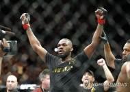 UFC, '뺑소니 혐의' 존 존스 타이틀 박탈…대니얼 코미어 vs 앤서니 존슨 챔피언 결정전
