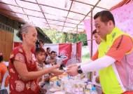 LG전자, 미얀마서 무료 검진 등 건강 캠페인 펼쳐
