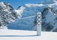 삼성 스마트에어컨 Q9000, 누적 판매량 50만대 돌파