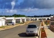 미크로네시아 정부 보증 수익형 부동산에 국내 투자자들 관심 가져