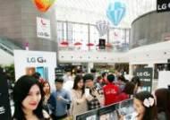LG전자, 'G4' 소비자 접점 마케팅↑…어떤 것이 있나