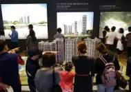 대림산업 'e편한세상 영랑호' 모델하우스에 2만여명 방문