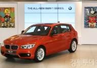 BMW, 소형차 최초 후륜구동 적용된 '뉴 118d 스포츠' 출시… 가격은 3890만원부터