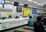 """은행권, 인터넷전문은행 도입 """"은행 판도 뒤흔들진 않을 것"""""""