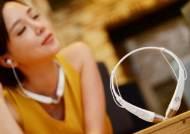 LG전자, 여성용 미니사이즈 헤드셋 출시…가격 7만9000원