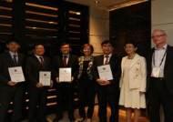 미래부-이통 3사, 세계 최초 VoLTE 상용화 공로상 수상