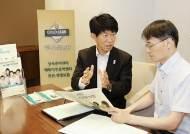 금융지주, '복합점포' 운영 경쟁