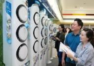 삼성 스마트에어컨 'Q9000' , 폭염·보상판매로 판매량↑