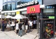 맥도날드 '시그니처 버거',출시 당일 1000개 이상 판매