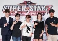 변화해 돌아온 원조 오디션 프로그램 Mnet '슈퍼스타K7'