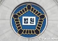 '철도비리' 조현룡 새누리당 의원, 항소심도 '징역 5년'