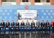 SK건설, 브루나이 하수도 개선 사업 참여