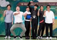 """tvN '신서유기' 2200만뷰 돌파…나영석 PD """"목표 달성 기뻐"""""""