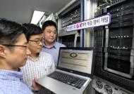 LGU+, 케이블 인터넷 가입자에게도 기가급 속도 제공