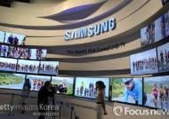 삼성전자 TV, 전력 소비량 조작 논란