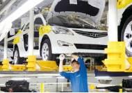 현대차 러시아 공장, 누적생산 100만대 달성