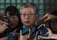'청와대 문건 유출' 조응천 무죄·박관천 징역 7년(종합)