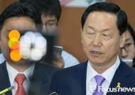 새정치, 당권재민혁신위 해단 선언 기자회견