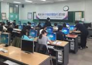 한국정보통신진흥협회, 디지털정보활용능력 경진대회 개최