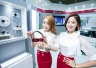 LG화학, 손목 밴드형 와이어배터리 최초 공개