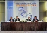 바스프, 예산에 엔지니어링 플라스틱 공장 완공…한국 시장 공략