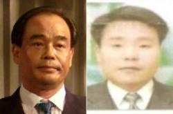 조희팔 사건 방조 혐의, 전직 경찰관 체포