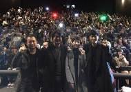 '검은 사제들', 개봉 3일 만에 100만 관객수 돌파 '최단기록'