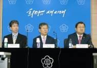 정부, 클라우드 발전법으로 3년간 4.6조원 시장 창출