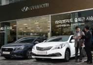 현대차, 하이브리드 출퇴근 시승 이벤트 개최