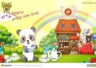 조이시티, '룰더주 for Kakao' 신규 아기동물 아삼팬더 업데이트