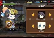 사우전드아일랜드 게임즈, '대난투! 페어리스타' 공개
