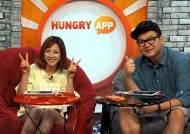 [헝그리앱TV] 신애 마메의 강철의 기사, 강기사 응원 글만 남기면 보석이 30개!