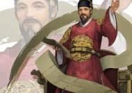 세계정복 for Kakao, 한글날 맞이 성군(聖君) '세종대왕' 업데이트