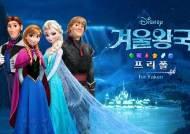디즈니, 퍼즐 어드벤처 게임 '겨울왕국 프리폴 for Kakao' 출시