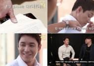 '덕업일치', 인기 연예인들 게임 시장서 활약