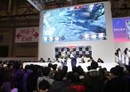 [지스타 2017] 넷마블, 게임 맞춤형 이벤트로 게임 알리기 나서