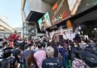 '리버스M', 태국 진출 급상승 1위