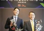라이엇 게임즈, SKT와 5G 공식 스폰서십 계약 체결