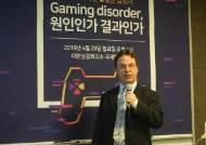 """크리스토퍼 퍼거슨 교수 """"게임의 질병화, 학자들 사이에서도 합의가 안돼"""""""