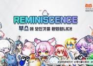 넥슨과 블리자드의 새로운 만남 '네코제X블리자드' 참가팀 공개