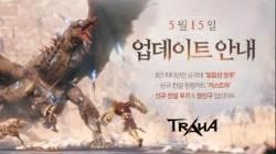 '트라하', 8인 공격대 대형 던전 '얼음성 망루' 선보인다